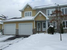 Condo for sale in Victoriaville, Centre-du-Québec, 110, Rue  Monfette, 21358669 - Centris.ca