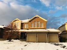 Maison à vendre à Aylmer (Gatineau), Outaouais, 160, Rue du Tournoi, 18760394 - Centris.ca