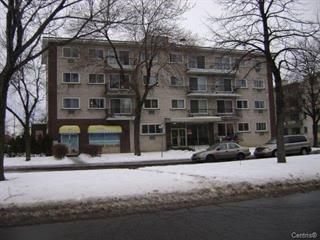 Income properties for sale in Montréal (Saint-Laurent), Montréal (Island), 240 - 250, boulevard  Alexis-Nihon, 10348036 - Centris.ca