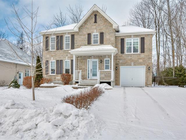Maison à vendre à Blainville, Laurentides, 14, Rue des Prèles, 13486460 - Centris.ca