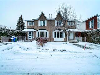 House for sale in Gatineau (Hull), Outaouais, 43, Rue du Méridien, 12046163 - Centris.ca