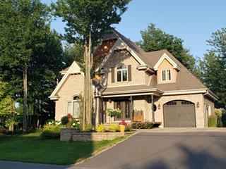 House for sale in Victoriaville, Centre-du-Québec, 1035, Rue des Grives, 24756352 - Centris.ca