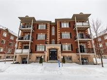 Condo / Apartment for rent in Longueuil (Saint-Hubert), Montérégie, 2093, Rue  Racine, 22783778 - Centris.ca