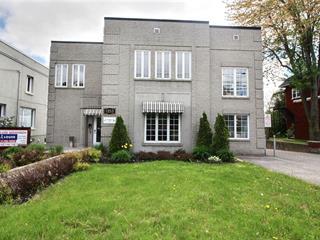 Commercial unit for rent in Trois-Rivières, Mauricie, 1253, boulevard des Forges, 10841613 - Centris.ca