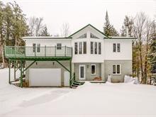 Maison à vendre à Cantley, Outaouais, 44, Rue de Bouchette, 14616942 - Centris.ca