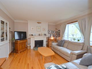 Quadruplex à vendre à Montréal (LaSalle), Montréal (Île), 3 - 3C, 4e Avenue, 23818941 - Centris.ca
