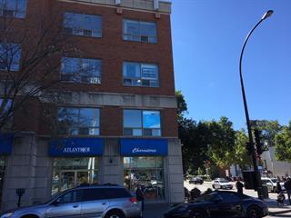 Commercial unit for rent in Montréal (Côte-des-Neiges/Notre-Dame-de-Grâce), Montréal (Island), 5056, Chemin de la Côte-des-Neiges, suite 201, 24678156 - Centris.ca