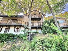 House for sale in Saint-Mathieu-du-Parc, Mauricie, 311, Chemin de la Canadienne, 19510730 - Centris.ca
