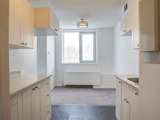 Condo for sale in Gatineau (Hull), Outaouais, 285, Rue  Laurier, apt. 402, 16574162 - Centris.ca