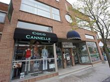 Local commercial à louer à Montréal (Ahuntsic-Cartierville), Montréal (Île), 1586, Rue  Fleury Est, 15267212 - Centris.ca