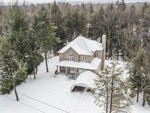 House for sale in Mirabel, Laurentides, 11560, Rue de l'Onyx, 10956906 - Centris.ca