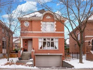 House for sale in Montréal (Verdun/Île-des-Soeurs), Montréal (Island), 919, Rue des Camélias, 14389756 - Centris.ca