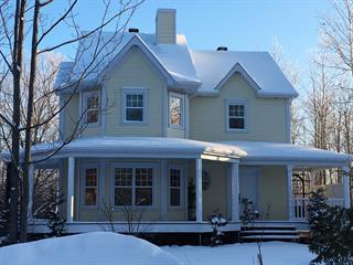 House for sale in Saint-Denis-de-Brompton, Estrie, 385, Rue du Patrimoine, 17080677 - Centris.ca