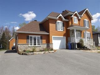 Duplex for sale in Notre-Dame-des-Prairies, Lanaudière, 84A, Rue  Deshaies, 22082334 - Centris.ca