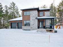 Maison à vendre à Saint-Colomban, Laurentides, 297, Rue des Ormes, 26572705 - Centris.ca