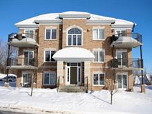 Condo à vendre à Québec (Sainte-Foy/Sillery/Cap-Rouge), Capitale-Nationale, 7484, boulevard  Wilfrid-Hamel, app. 5, 24096565 - Centris.ca