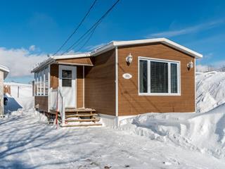 Mobile home for sale in Lévis (Desjardins), Chaudière-Appalaches, 3953, Rue des Fougères, 12532144 - Centris.ca