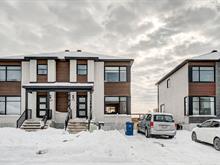 House for sale in Gatineau (Masson-Angers), Outaouais, 265, Rue des Becs-Scie, 12348216 - Centris.ca