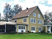 House for sale in Sainte-Catherine-de-Hatley, Estrie, 1, Rue des Chênes, 28616096 - Centris.ca