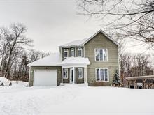 Maison à vendre à Cantley, Outaouais, 32, Rue des Chênes, 22600695 - Centris.ca