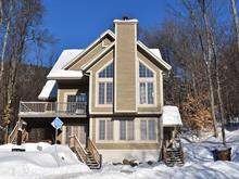 Maison à vendre à Stoneham-et-Tewkesbury, Capitale-Nationale, 54, Chemin des Skieurs, 13288451 - Centris.ca