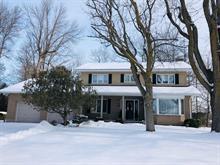 House for sale in Bedford - Ville, Montérégie, 10, boulevard  Lévesque, 25674862 - Centris.ca