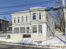 Commercial building for sale in Québec (Charlesbourg), Capitale-Nationale, 1400, Avenue de la Rivière-Jaune, 27746807 - Centris.ca