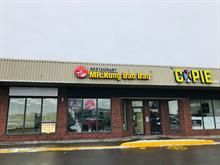 Commerce à vendre à Longueuil (Greenfield Park), Montérégie, 3910A, boulevard  Taschereau, 22480635 - Centris.ca
