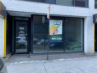 Commercial unit for rent in Montréal (Le Sud-Ouest), Montréal (Island), 994, Rue  Ottawa, 22004547 - Centris.ca