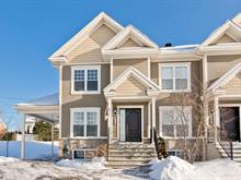 Maison à vendre à Sherbrooke (Brompton/Rock Forest/Saint-Élie/Deauville), Estrie, 1295, Rue  Marcel-Marcotte, 24179068 - Centris.ca