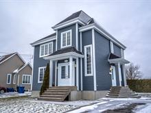 House for sale in Saint-Isidore (Chaudière-Appalaches), Chaudière-Appalaches, 116, Rue des Merles, 14005924 - Centris.ca