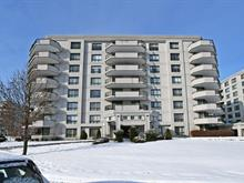 Condo for sale in Montréal (Saint-Laurent), Montréal (Island), 999, Rue  White, apt. 601, 18087395 - Centris.ca
