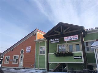 Commercial unit for rent in Saint-Sauveur, Laurentides, 9, Avenue  Lanning, suite 102, 19315245 - Centris.ca