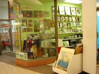 Commerce à vendre à Montréal (Saint-Laurent), Montréal (Île), 740, boulevard de la Côte-Vertu, local 176B, 26906180 - Centris.ca