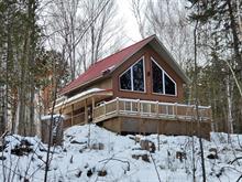 House for sale in Messines, Outaouais, 5, Rue  Laurette, 13735913 - Centris.ca