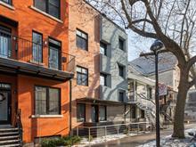 House for sale in Montréal (Le Sud-Ouest), Montréal (Island), 5940, Rue  Beaulieu, 23164526 - Centris.ca