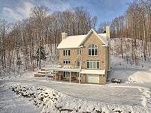 Maison à vendre à Stanstead - Canton, Estrie, 443, Chemin  Alger Nord, 15563575 - Centris.ca