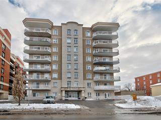 Condo à vendre à Montréal (Saint-Léonard), Montréal (Île), 6260, Rue  Jarry Est, app. 202, 13545390 - Centris.ca