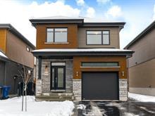 Maison à vendre à Longueuil (Le Vieux-Longueuil), Montérégie, 3513, Rue des Semis, 21635405 - Centris.ca