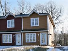 Condo à vendre à Crabtree, Lanaudière, 451, 4e Avenue, app. 4, 27486488 - Centris.ca