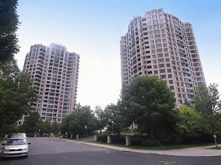 Condo / Appartement à louer à Montréal (Verdun/Île-des-Soeurs), Montréal (Île), 300, Avenue des Sommets, app. 105, 13966373 - Centris.ca