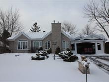 House for sale in Saint-Rosaire, Centre-du-Québec, 25, Rue du Golf-Cristal, 23325743 - Centris.ca