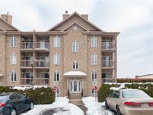 Condo / Appartement à louer à Laval (Chomedey), Laval, 3232, Rue des Châteaux, app. 401, 13553183 - Centris.ca