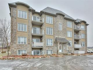 Condo for sale in Mirabel, Laurentides, 8565, Place du Charpentier, apt. 11, 27542277 - Centris.ca