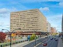 Commercial unit for rent in Montréal (Ahuntsic-Cartierville), Montréal (Island), 555, Rue  Chabanel Ouest, 26190394 - Centris.ca