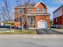 Condo for sale in Saint-Constant, Montérégie, 292, boulevard  Monchamp, apt. 200, 24814738 - Centris.ca