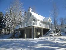 Maison à vendre à Notre-Dame-de-Lourdes (Lanaudière), Lanaudière, 7020, Rang  Sainte-Rose, 20130062 - Centris.ca