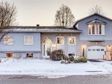 House for sale in Sainte-Julie, Montérégie, 902, Rue des Jardins, 19774520 - Centris.ca