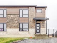 Maison à vendre à Gatineau (Masson-Angers), Outaouais, 233, Rue des Becs-Scie, 12238475 - Centris.ca