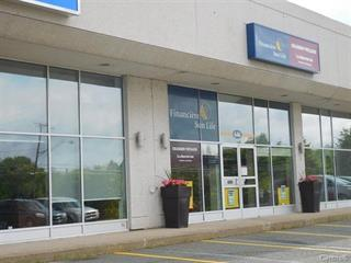 Commercial unit for rent in Victoriaville, Centre-du-Québec, 646B, boulevard des Bois-Francs Sud, 27070474 - Centris.ca